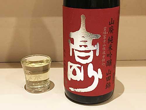 静岡県富士宮市 富士高砂酒造