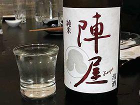 福島県白河市 有賀醸造