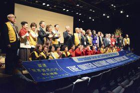 15日、ニューヨークで開かれた「世界孤児の日」制定を訴える会合(共同)