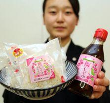 市立広島商業高の生徒が地元企業2社とコラボして作ったおにぎり(左)としょうゆ