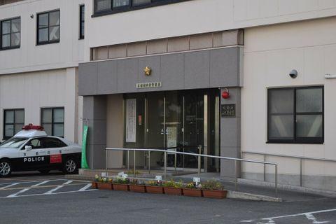 京都府警西京署