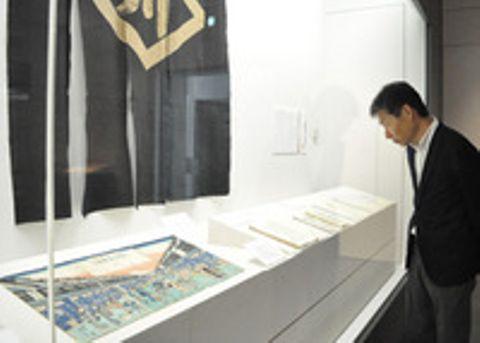 伊勢商人の繁栄知って 津・石水博物館 きょうから企画展