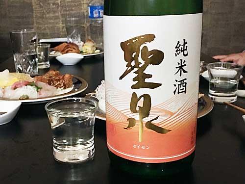 千葉県富津市 和蔵酒造