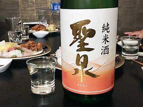 【4150】聖泉 純米(せいせん)【千葉県】