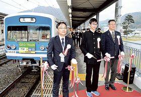 ジオトレインの前でテープカットを行う関係者=伊豆市の伊豆箱根鉄道修善寺駅