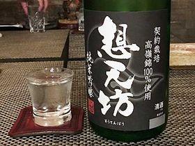 新潟県長岡市 河忠酒造