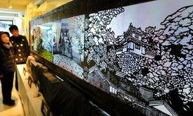 精緻な切り絵に古里の風景が映し出される=たつの市揖保川町山津屋