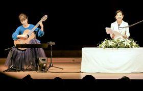 チャリティー朗読コンサートで詩を朗読する吉永小百合さん(右)と、伴奏するギタリストの村治佳織さん=21日午後、長野県上田市