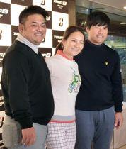 ファンイベントで笑顔を見せる(左から)聖志さん、藍さん、優作さんの宮里きょうだい=7日午後、千葉県成田市