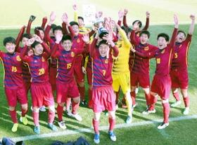 県高校サッカー新人大会 男子は神戸弘陵、女子は日ノ本がV