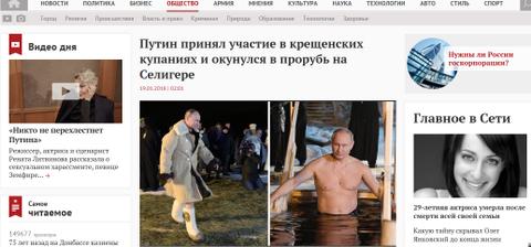 セイウチになったプーチン大統領