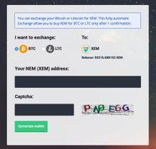 ネムと他の仮想通貨が交換できると書かれているダークウェブ上のサイト