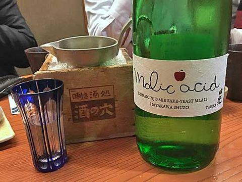 【4012】田光 純米吟醸 Malic acid(たびか)【三重県】