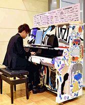 うすい百貨店に設置された「ドリームピアノ」