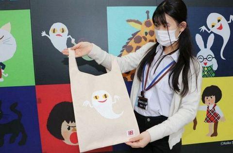 おばけデザインのトートバッグ せなけいこ展に合わせ岡山で販売