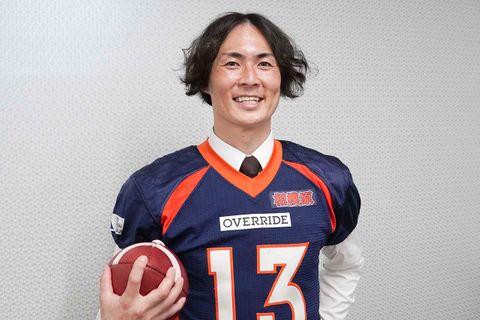 アメリカンフットボールの日本社会人Xリーグ、ノジマ相模原への加入が決まった石川雄洋さん(チーム提供)