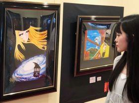神秘的な宇宙やキャラクターが夢を運ぶ松本零士展=鹿児島市の山形屋文化ホール