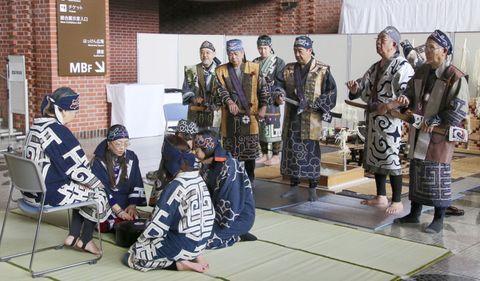 札幌の博物館でアイヌ遺骨慰霊式