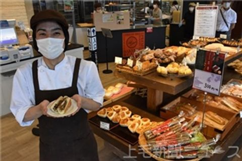 パンに特産ゴボウ グンイチパンが発売
