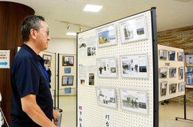「皇族と灯台」コーナーなどを設けた灯台写真パネル展