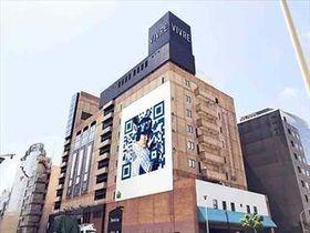 筒香嘉智外野手の巨大QR装飾(イメージ写真)