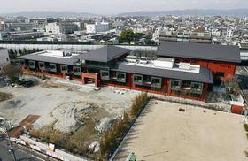 学校法人「森友学園」が小学校建設を目指していた大阪府豊中市の国有地