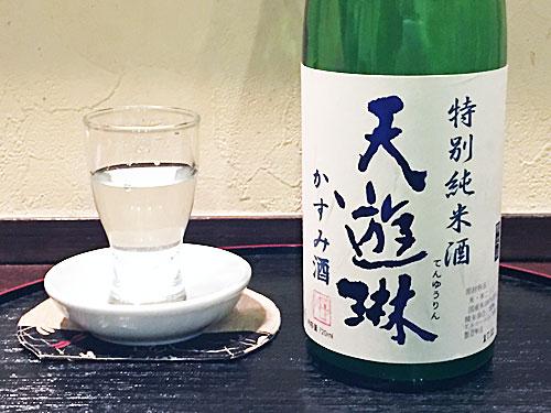 三重県四日市市 タカハシ酒造