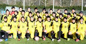 創部3年目を迎えた佐久長聖高女子サッカー部の選手たち