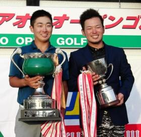 ゴルフ・アオノオープン 滝川第二高出身の河合、歓喜のプロ1勝