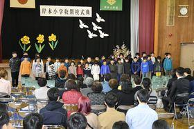 児童が岸本小学校への感謝の言葉を発表した閉校式典(香南市の同校)