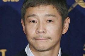 前沢友作氏