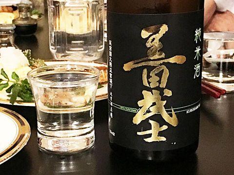 福岡県嘉麻市 大里酒造