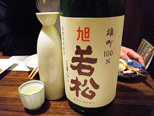 徳島県那賀郡那賀町 那賀酒造