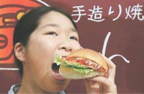 大豆パテはにおいも良し 復興めし 釜石バーガー
