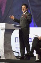 国際経済フォーラムで演説する安倍首相=25日、ロシア・サンクトペテルブルク(共同)
