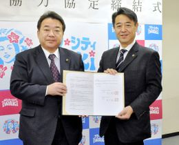 健康づくりに向けて協定書を交わす清水(左)、柳田の両市長