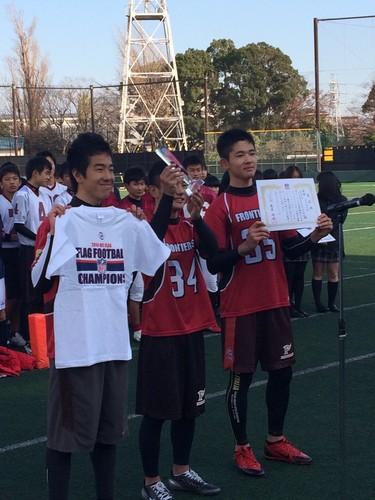 中学生男子の部で優勝したFFFCジュニアフロンティアーズ=12月21日、川崎富士見球技場