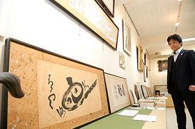 米沢市の米沢興譲館高資料室に寄贈された同市出身の海軍中将・南雲忠一の書