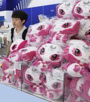 公式ショップに積まれた東京パラリンピックのマスコット「ソメイティ」のぬいぐるみ=東京都新宿区