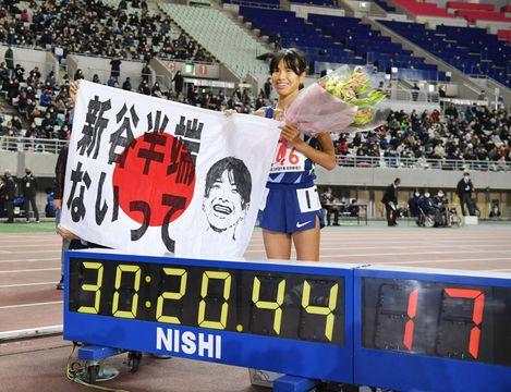 陸上の新谷1万で日本新、五輪へ