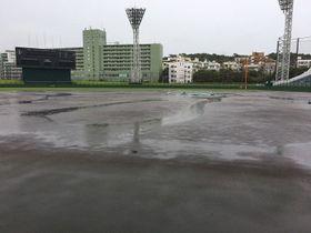 雨水が溜まる沖縄セルラースタジアム那覇=15日午前10時半、那覇市奥武山町
