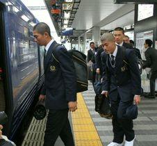 列車に乗り込み、甲子園に向けて出発する大分のメンバー=19日、大分市