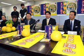 阿久根ボンタンBOXを発表する西平良将市長(中央)ら=鹿児島県庁