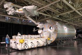 国際宇宙ステーション日本実験棟「きぼう」(実物大模型)
