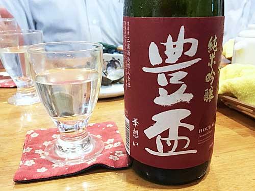 青森県弘前市 三浦酒造