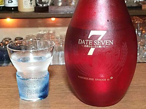 【4342】DATE 7 純米大吟醸 EpisodeⅥ(だて セブン)【宮城県】