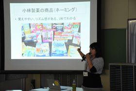 福島高校であった新スイーツのネーミングを考える授業
