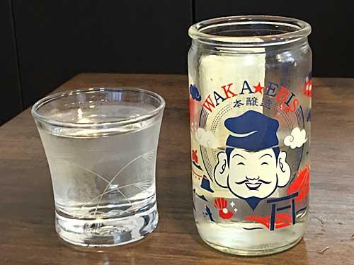 三重県伊賀市 若戎酒造