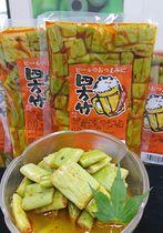 ピリ辛、シャキシャキの食感が楽しい「とうがらし入四方竹」(南国市の「彩こうち」)