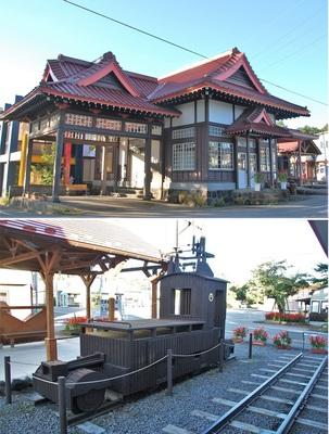 (上)国の登録有形文化財「北軽井沢駅舎」、(下)実物大の機関車の木製模型